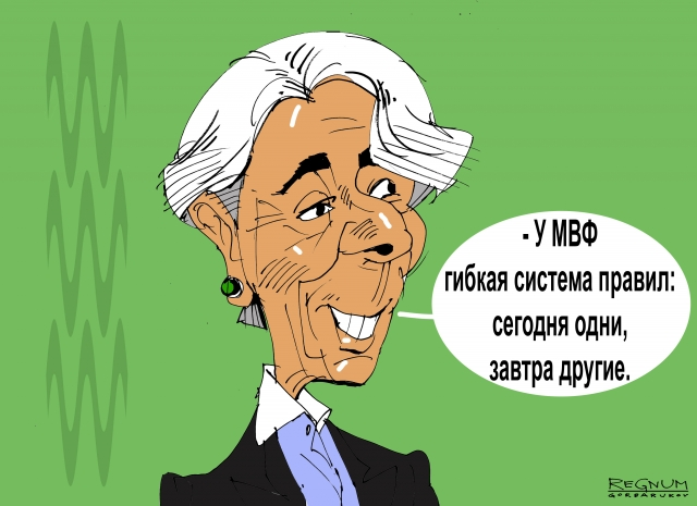 Как МВФ превращает страны в американские колонии