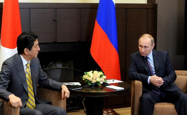 Встреча Владимира Путина с премьер-министром Японии Синдзо Абэ