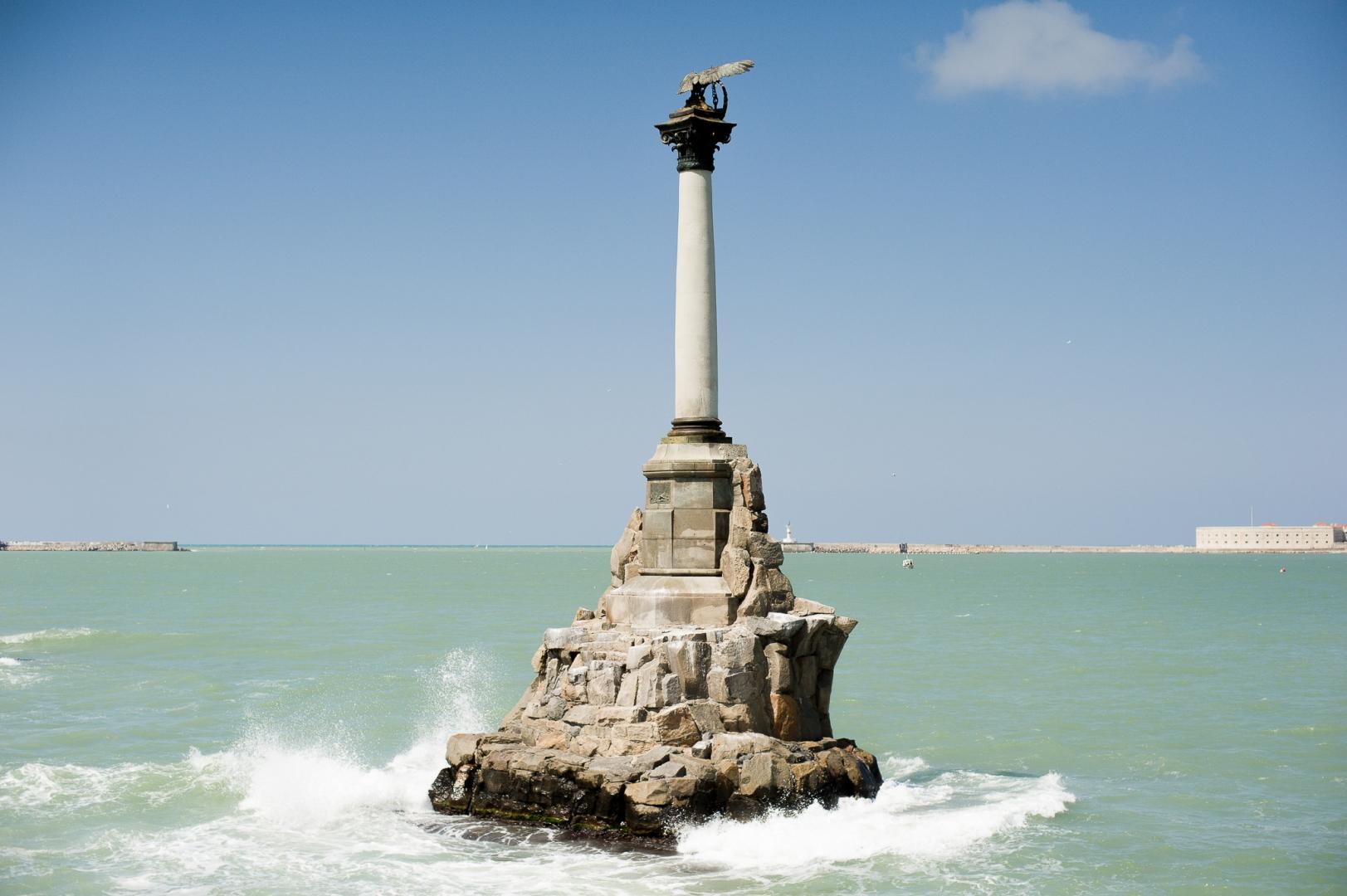 Смешных царей, памятник затопленным кораблям картинки