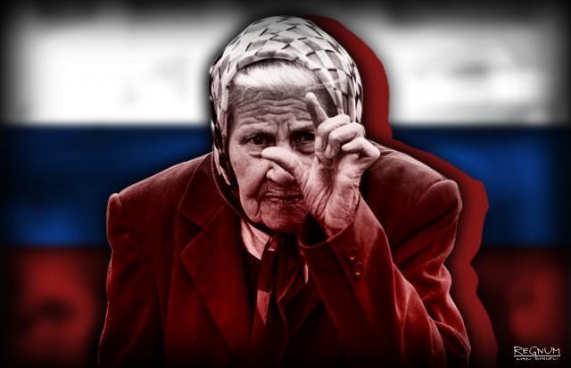 Граждане РФ всего лишь не хотят жить на пенсии хуже - эксперт о соцопросе