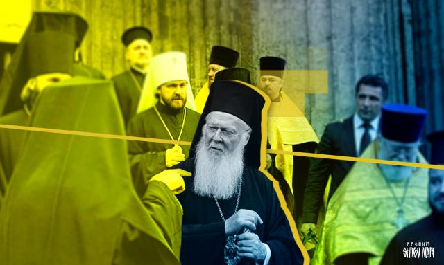 Гагаузы не хотят больше посещать храмы Константинопольского патриархата