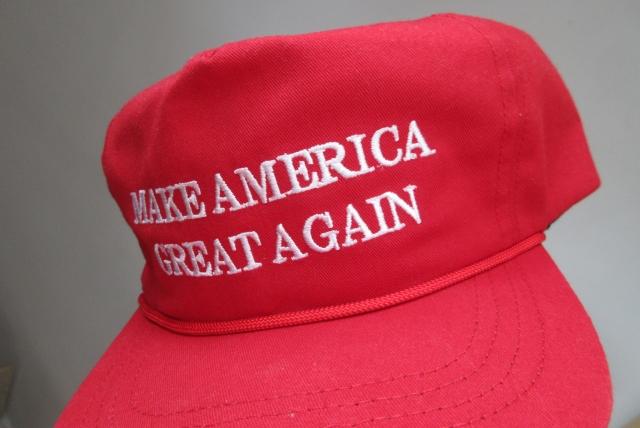 Сделаем Америку снова великой!