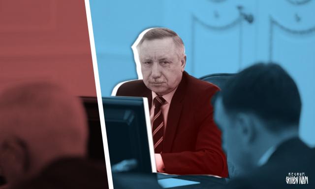 Беглов обсудил в Минтрансе судьбу ВСД в Петербурге