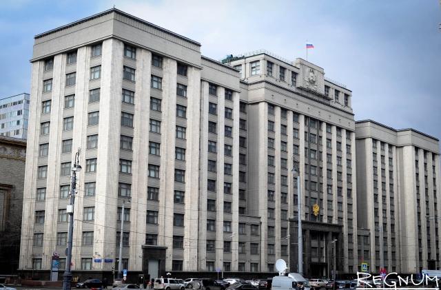 Законопроект о работе омбудсменов в регионах внесен в Госдуму