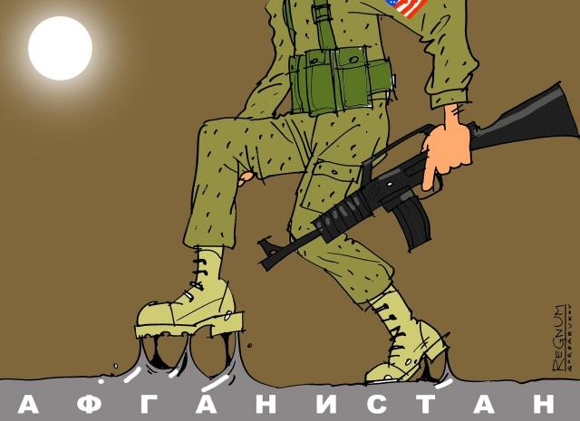 National Interest: Нужно остановить американское безумие в Афганистане