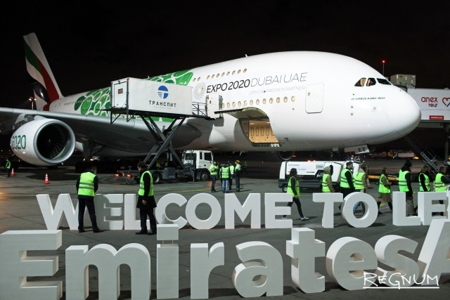 Welcome to LED Emirates