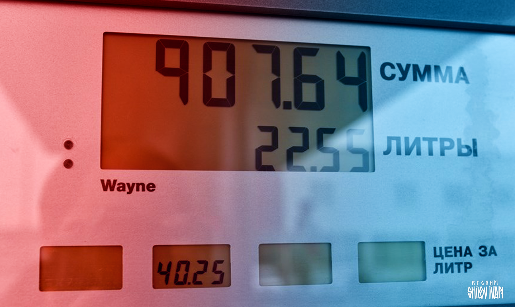 Бензиновая лихорадка в России