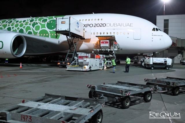 Разгрузка Airbus A380-800