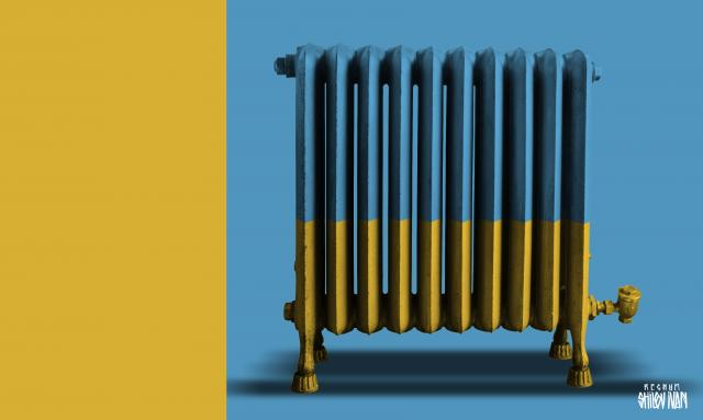 Менее половины домов Украины подключены к отоплению