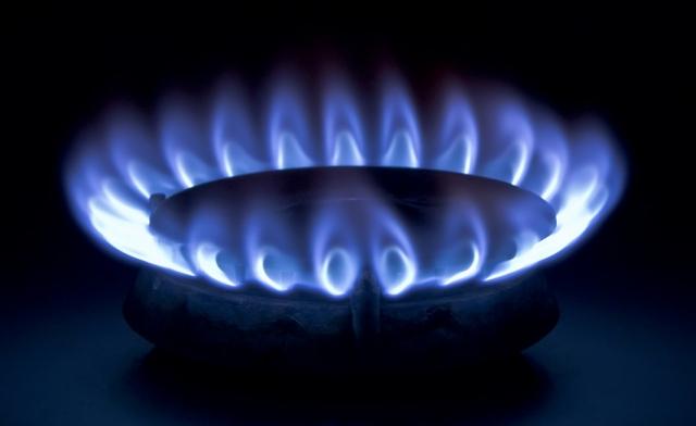 Ярославская область снизила долг за газ