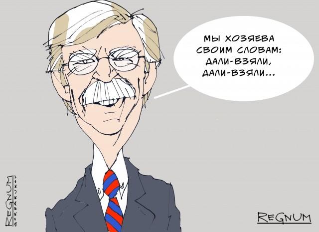 США-Китай-Россия: зачем на самом деле Америка выходит из ДРСМД