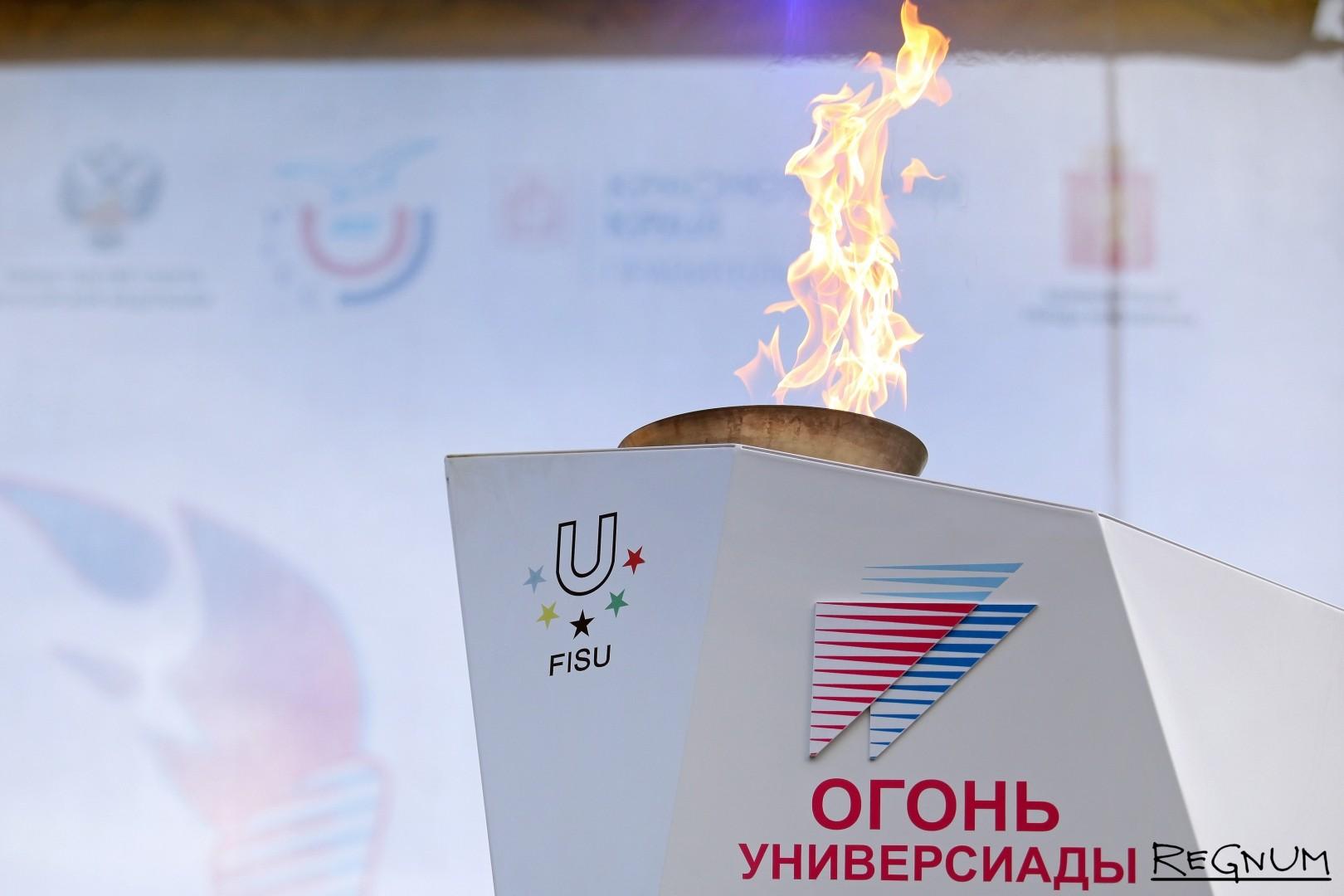 Огонь универсиады
