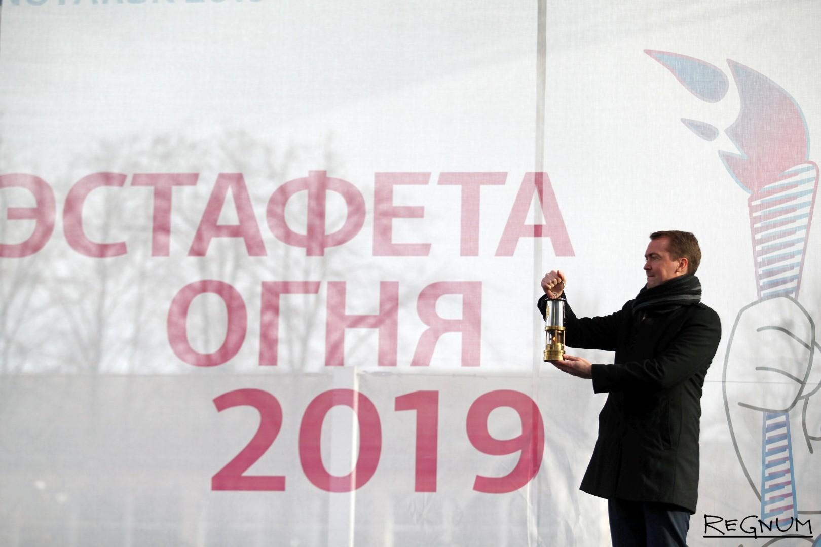 Передача огня городу Архангельску
