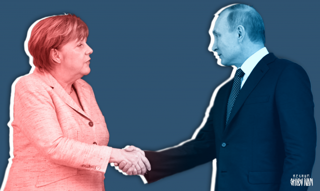 Меркель по-русски спросила у Путина про пальто