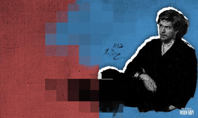 Удастся ли российскому государству приструнить молодёжь?