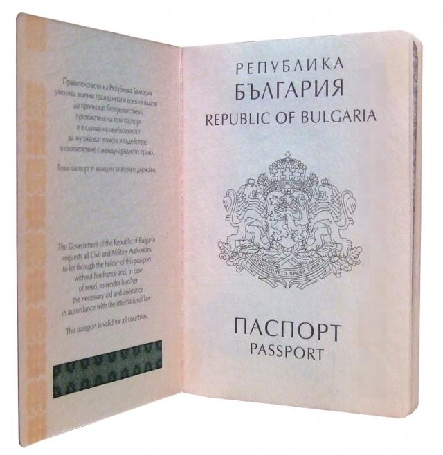 В Болгарии задержаны продавцы паспортов гражданам Украины и Молдавии