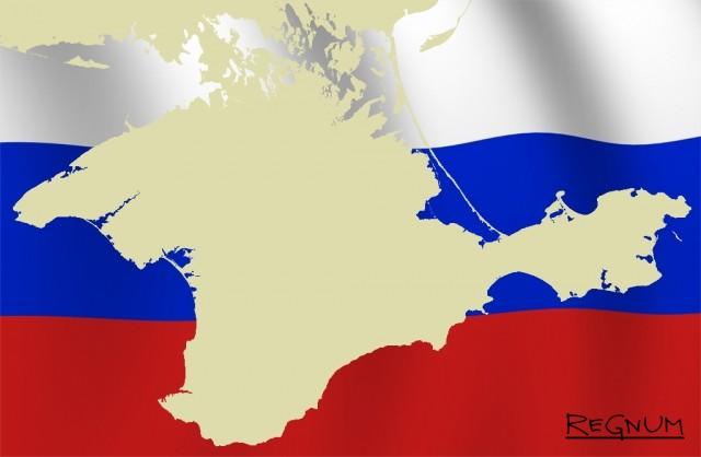 Крым — навеки российский