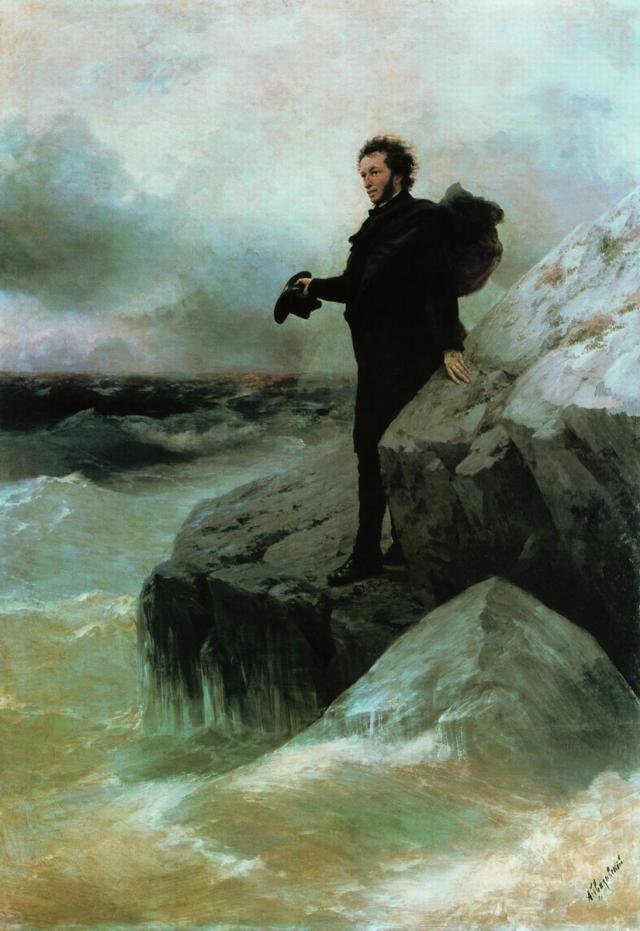 Иван Айвазовский. Прощание Пушкина с морем. 1877
