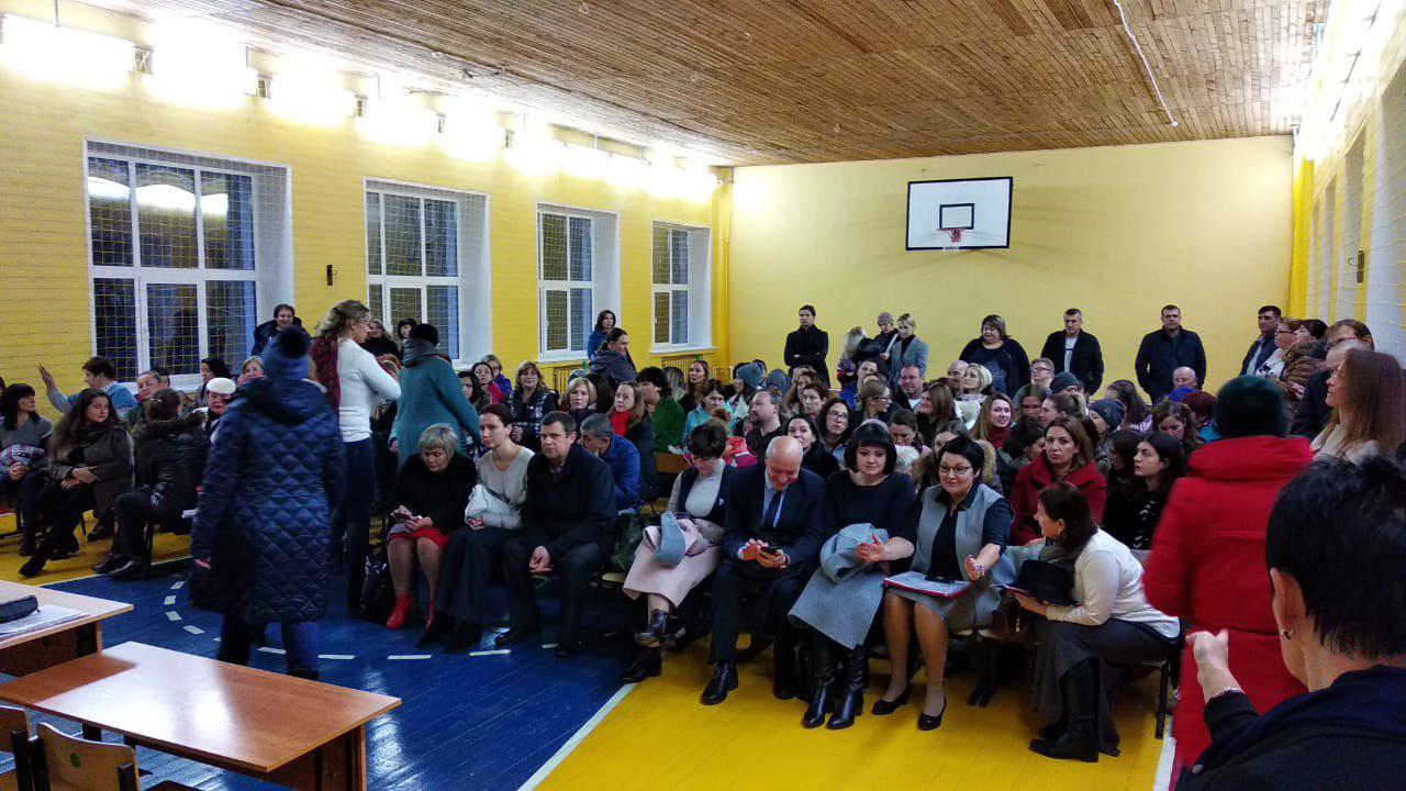 Собрание 30 октября в начальной школе