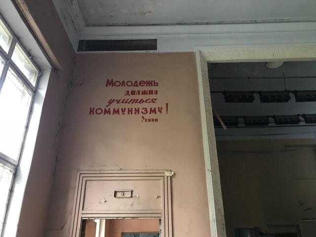Состояние не эксплуатирующейся центральной части здания интерната