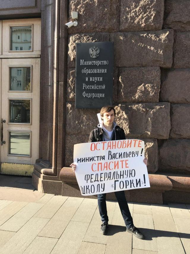 Школа в Горках Ленинских — закрыть нельзя восстановить?