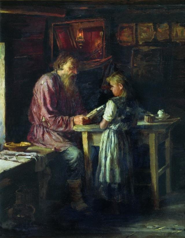 Василий Максимов. Единственный учитель. До 1911