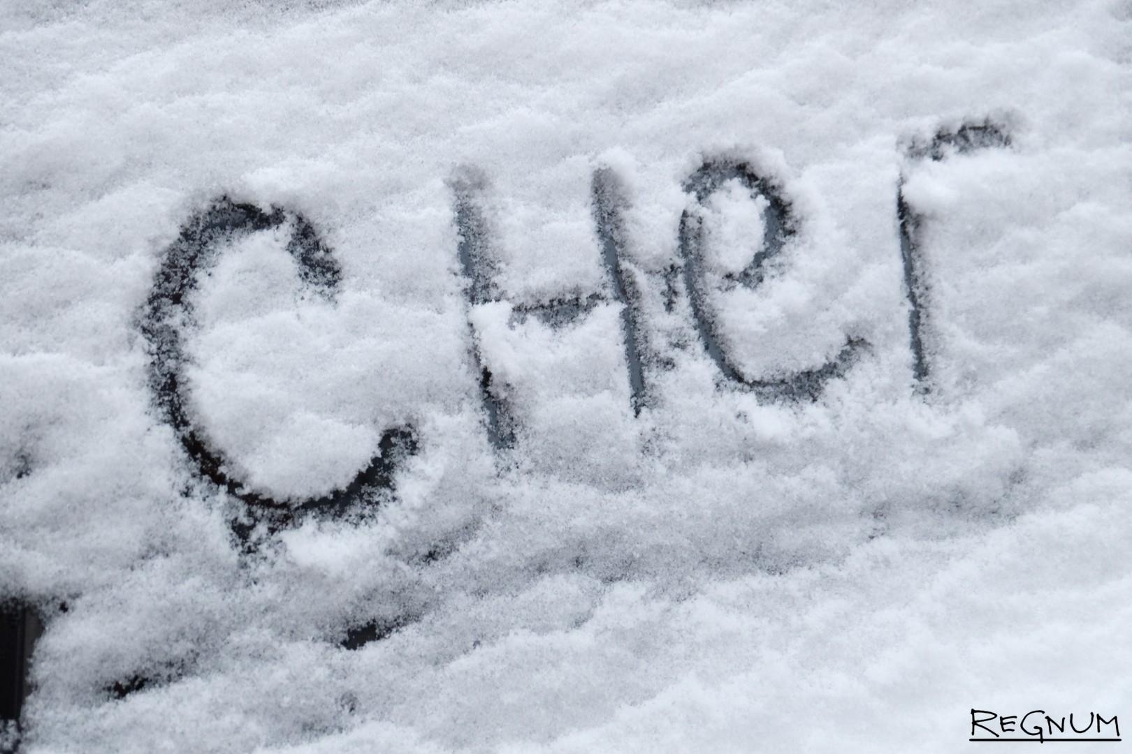 необходимо картинки с надписью зима без снега шатры ульяновске оптом