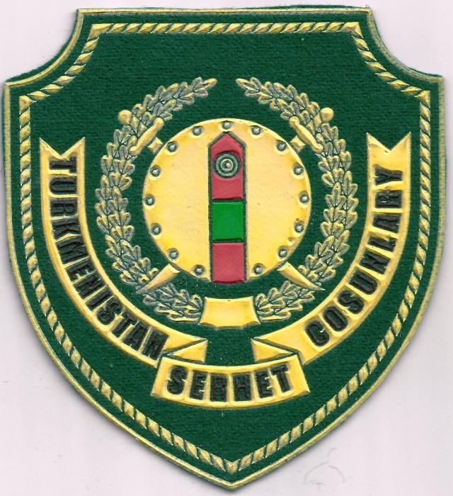 Шеврон полиции Туркменистана