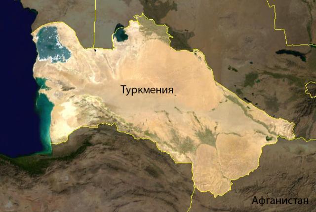 Граница Туркмении и Афганистана
