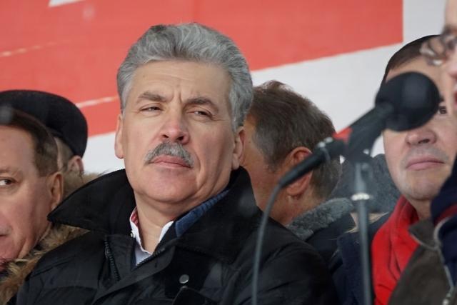 «Совхоз имени Ленина» подал иск к Грудинину на миллиард рублей