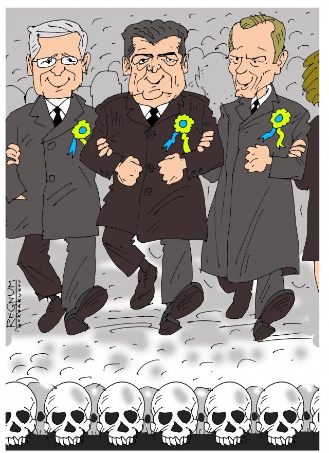 Затулин предложил Украине сменить форму государственного устройства
