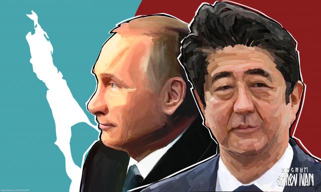 Япония: когда мирный договор не цель, а средство