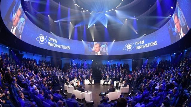 Пленарное заседание VII Московского международного форума «Открытые инновации»