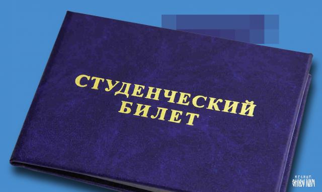 Что Россия финансирует в образовании: чиновный бизнес или образование?