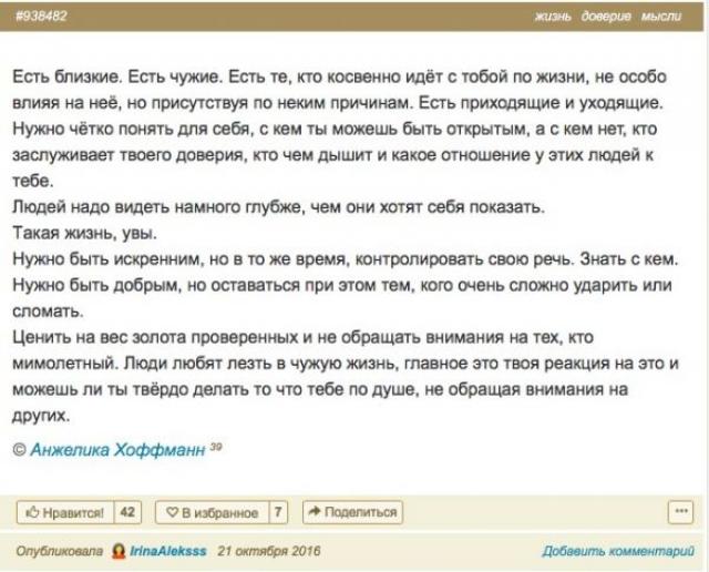Ксению Собчак уличили в плагиате