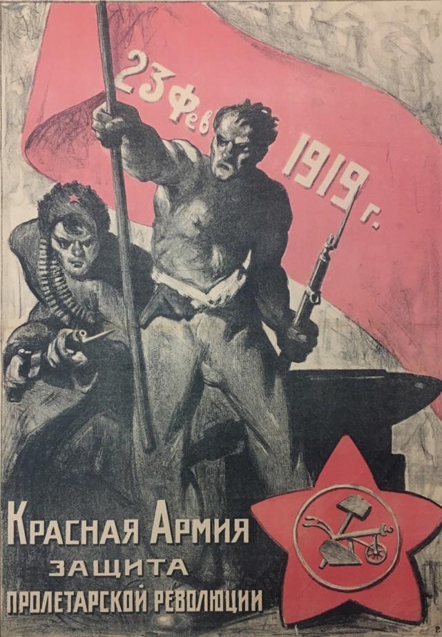 Неизвестный художник. Красная армия. Защита пролетарской революции. 1919
