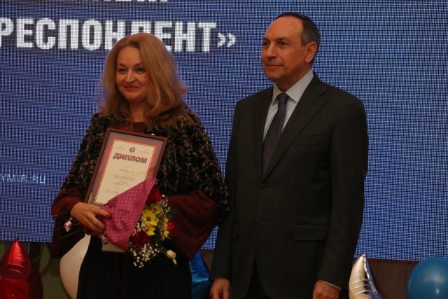 В Твери наградили победителей конкурса «Корреспондент Русского мира»
