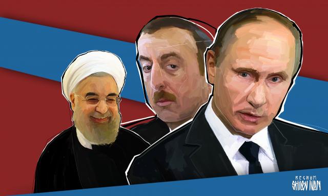 Иран. Азербайджан.  Россия