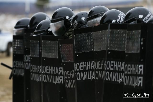 Военные полицейские Российской Федерации