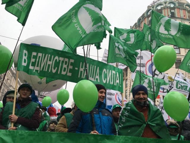 «Зелёные» нашли себе кандидата в Госдуму РФ в Великом Новгороде