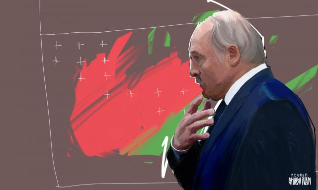 День Воссоединения белорусского народа «не рассматривается»