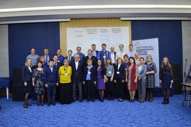 Участники семинаров «Дальний Восток — пространство будущего»