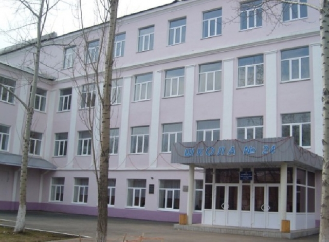 Школа 24. Оренбург
