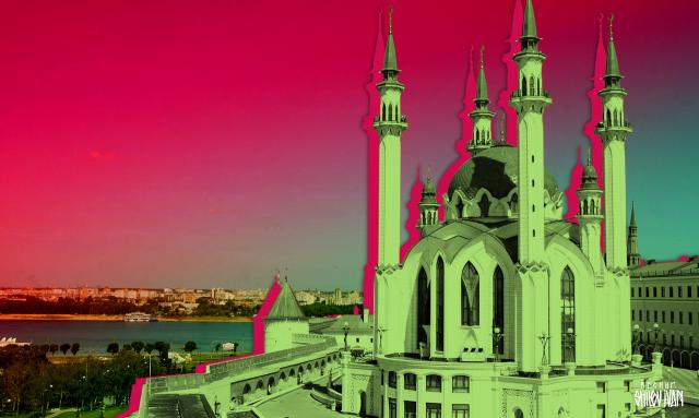 Награда за исламскую экономику, льготы «только фронтовикам»: обзор Татарии