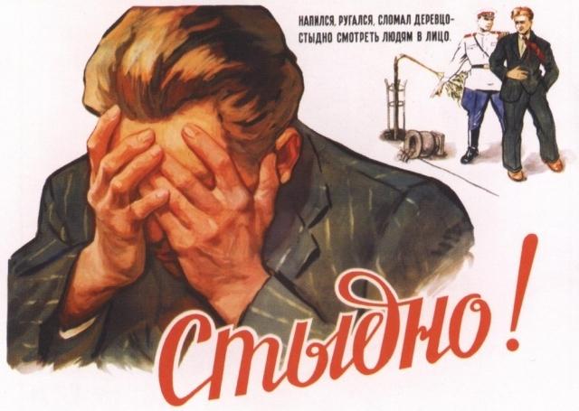 Свердловская чиновница после скандального заявления ушла в отпуск