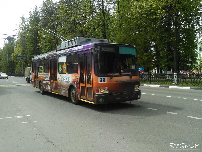 Троллейбус в Ярославле
