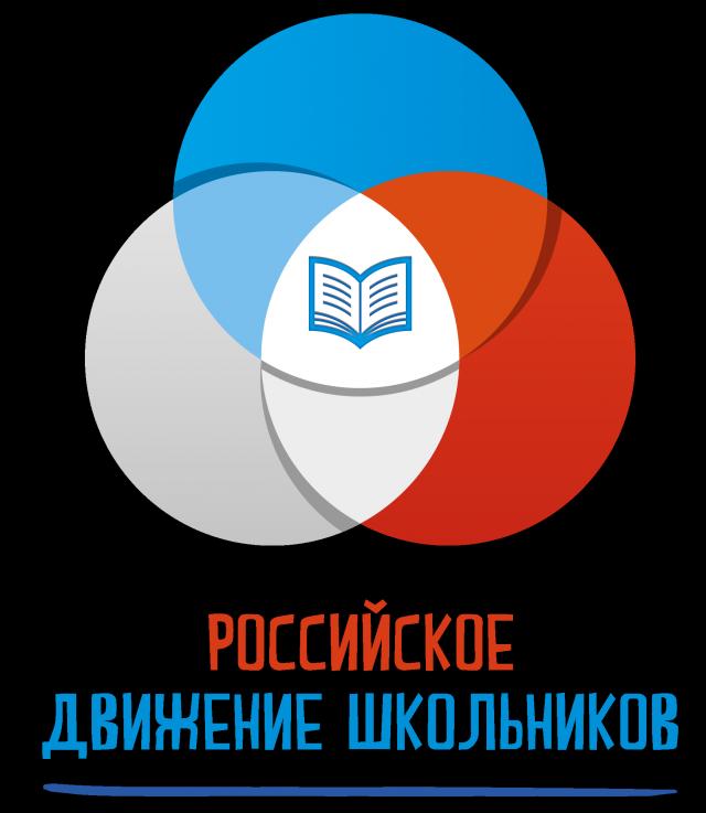 Эмблема «Российского движения школьников»