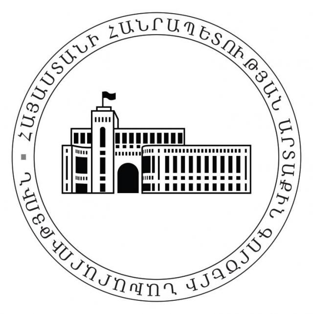 Ереван исследует последствия санкций против Ирана для Армении