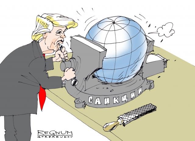 Мир в тисках санкций