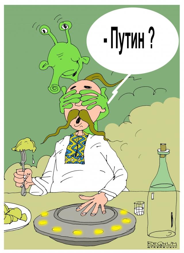 «Казаки пишут письмо Путину» как метафора майданной государственности